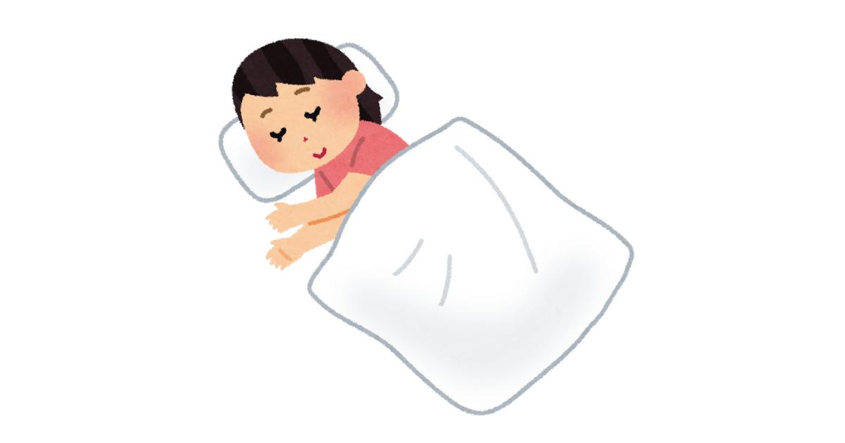 【レビュー】マニフレックスのメッシュウィングを3年使った感想【快眠】